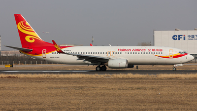 B-5663 - Boeing 737-84P - Hainan Airlines
