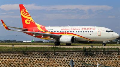 B-5288 - Boeing 737-74P - Hainan Airlines
