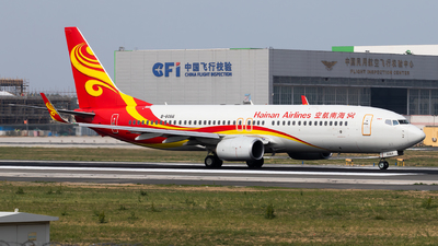 A picture of B6066 - Boeing 73784P - Hainan Airlines - © Sebastian Shen
