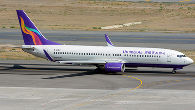 A picture of B2157 - Boeing 73784P - Urumqi Airlines - © JerryDeng