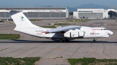EW-550TH - Ilyushin IL-76TD-90VD - RubyStar
