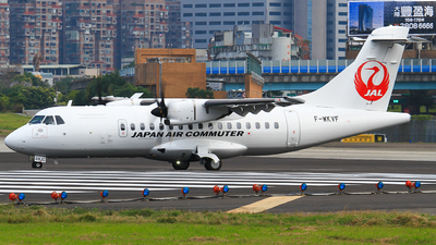 F-WKVF - ATR 42-600 - Japan Air Commuter (JAC)