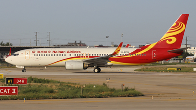 B-5735 - Boeing 737-84P - Hainan Airlines