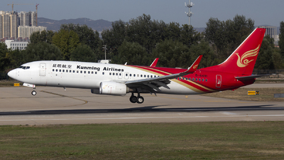 A picture of B6491 - Boeing 7378LY - Kunming Airlines - © HXD3D0369