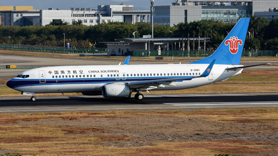 B-206C - Boeing 737-81B - China Southern Airlines