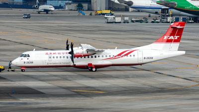 B-28266 - ATR 72-212A(600) - Far Eastern Air Transport (FAT)