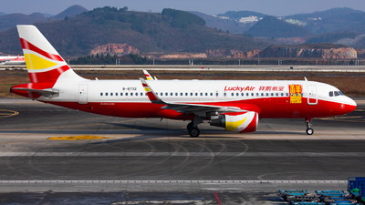B-8732 - Airbus A320-214 - Lucky Air