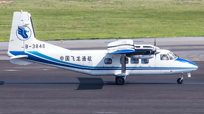 B-3846 - Harbin Y-12E - China Flying Dragon Airlines