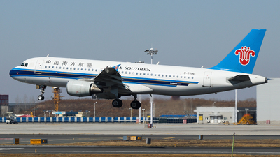 A picture of B2406 - Airbus A320214 - China Southern Airlines - © King Wang