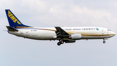 B-2891 - Boeing 737-46J(SF) - China Postal Airlines
