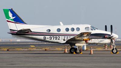 B-9792 - Beechcraft C90GTi King Air - Tri-star General Aviation