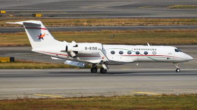 B-8158 - Gulfstream G450 - Private