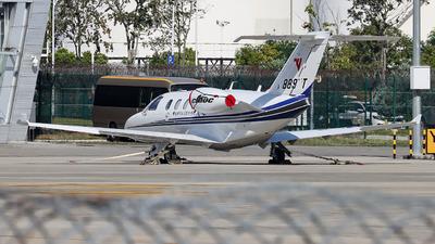 N8894T - Cessna 525 CitationJet - Civil Aviation Flight University of China
