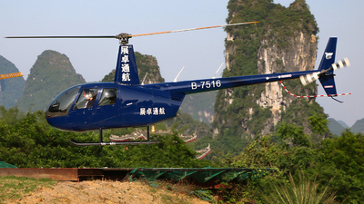 B-7516 - Robinson R44 Clipper - Guangdong General Aviation