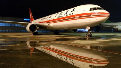 B-2567 - Boeing 767-36D - Shanghai Airlines