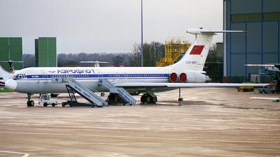 CCCP-86511 - Ilyushin IL-62M - Aeroflot