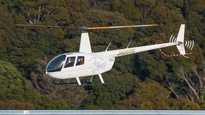 JA007X - Robinson R44 Raven II - Private