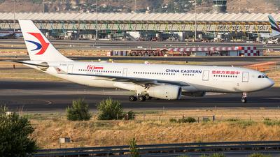Pasajeros en tránsito | Jetphotos Aircraft photo