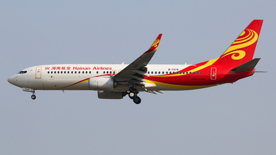B-7379 - Boeing 737-84P - Hainan Airlines