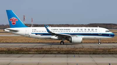B-301L - Airbus A320-251N - China Southern Airlines