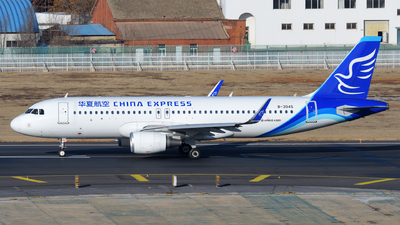 B-304S - Airbus A320-214 - China Express Airlines