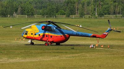 RA-25303 - Mil Mi-8T - Omsk Flight Technical College of Civil Aviation of A.V. Lyapidevsky