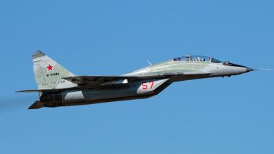 RF-92805 - Mikoyan-Gurevich MiG-29UB Fulcrum - Russia - Air Force
