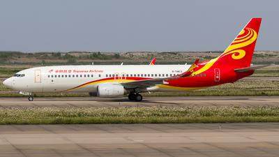 B-5403 - Boeing 737-84P - Suparna Airlines