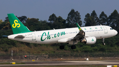 A picture of B6707 - Airbus A320214 - Spring Airlines - © YaoYi