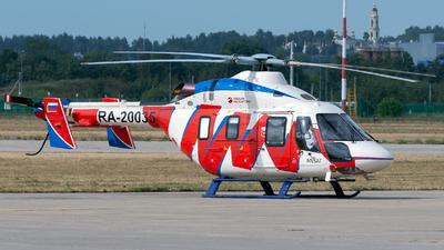 RA-20035 - Kazan Ansat - Russia Helicopters