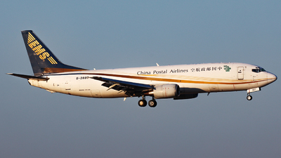 B-2887 - Boeing 737-4Q8(SF) - China Postal Airlines