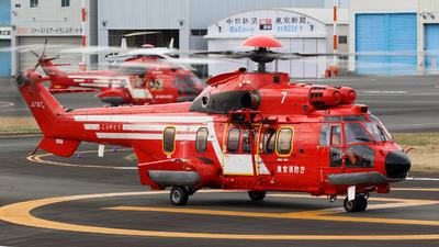 JA71KT - Eurocopter EC 225LP Super Puma II+ - Japan - Tokyo Fire Department
