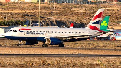 G-GATM - Airbus A320-232 - British Airways