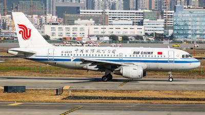 A picture of B6237 - Airbus A319115 - Air China - © libohang