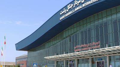 OIGG - Airport - Terminal