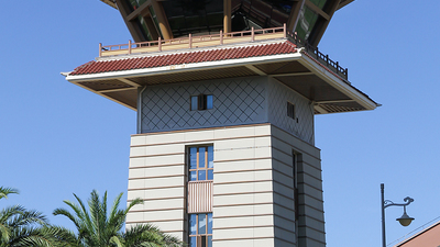 ZJQH - Airport - Control Tower