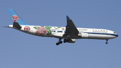 B-20AD - Boeing 737-89P - China Eastern Airlines