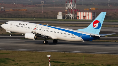 A picture of B6868 - Boeing 7378LW - Hebei Airlines - © ZUCKGYQ