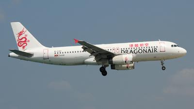 B-HSO - Airbus A320-232 - Dragonair