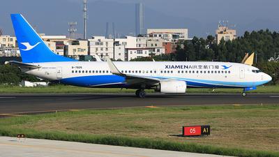 B-7825 - Boeing 737-85C - Xiamen Airlines