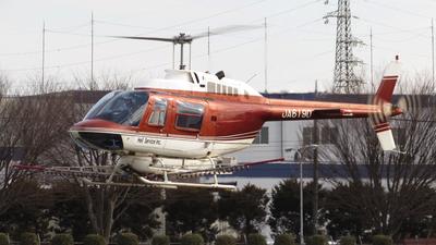 JA6190 - Bell 206B-3 JetRanger III - Heli Service inc.