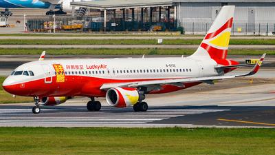 B-8732 - Airbus A320-214 - Lucky Air