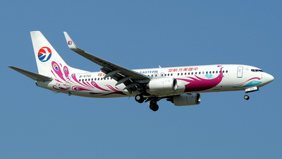 B-5701 - Boeing 737-89P - China Eastern Airlines