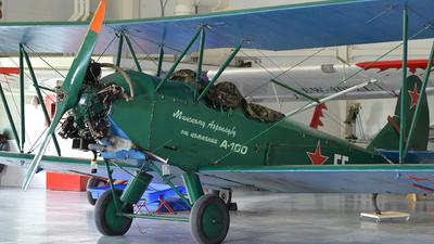 55 - Polikarpov PO-2 - Belarus - DOSAAF