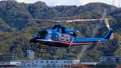JA412V - Bell 412HP - Kagoshima International Aviation