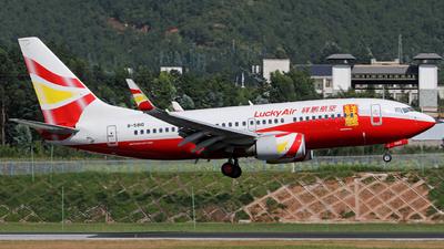 B-5810 - Boeing 737-752 - Lucky Air
