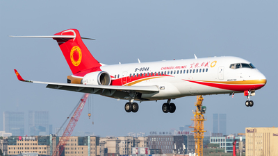 A picture of B604A - Comac ARJ21700 - Chengdu Airlines - © DY-76