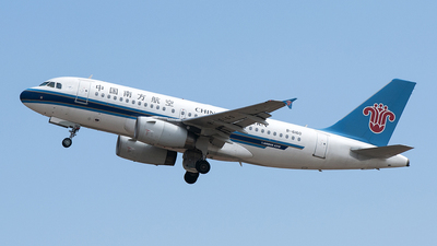 B-6160 - Airbus A319-132 - China Southern Airlines