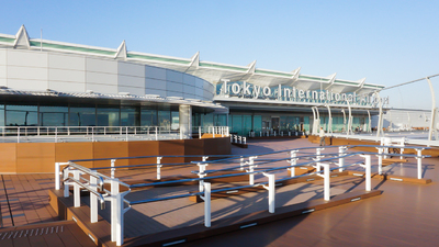 RJTT - Airport - Terminal