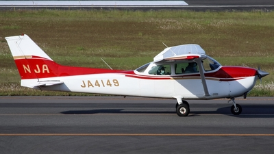 JA4149 - Cessna 172P Skyhawk - New Japan Aviation (NJA)